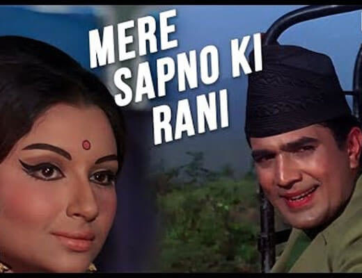 Mere-Sapno-Ki-Rani-Lyrics---Kishore-Kumar---Lyrics-in-Hindi