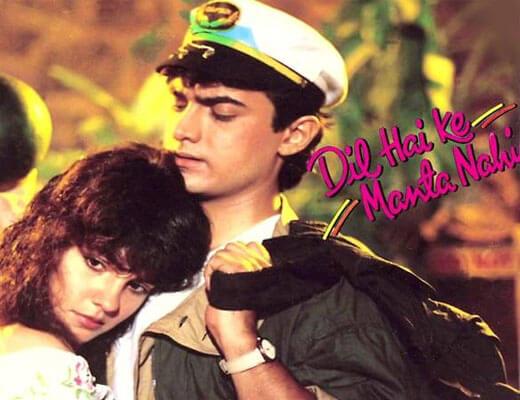 Dil-Hai-Ke-Manta-Nahin---Dil-Hai-Ke-Manta-Nahin(1991)---Lyrics-in-Hindi