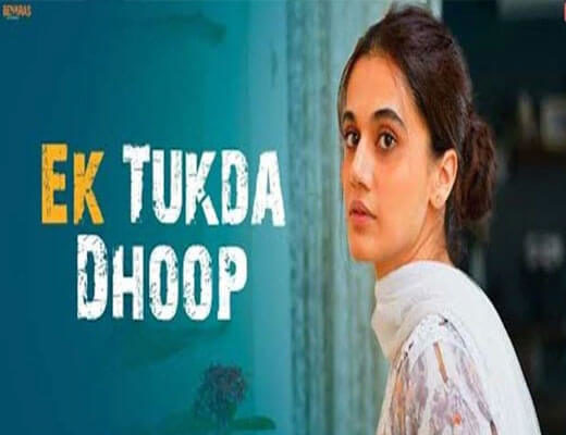 Ek-Tukda-Dhoop---Thappad---Lyrics-in-Hindi (1)