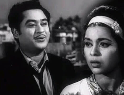 Mere-mehboob-qayamat-hogi-lyrics---Mr.-X-In-Bombay---Kishore-Kumar