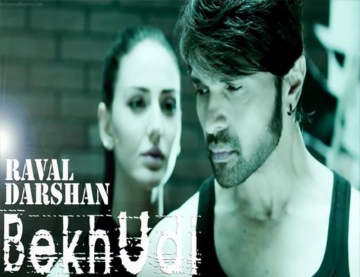 Bekhudi-Lyrics-–-Tera-Suroor-2---Lyrics-In-Hindi