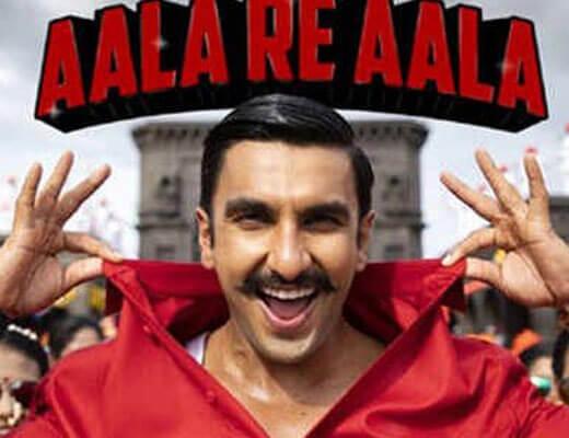 Aala Re Aala - Simmba - Lyrics in Hindi