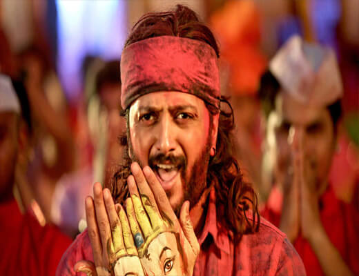 Bappa-Morya-Re---Banjo---Lyrics-In-Hindi