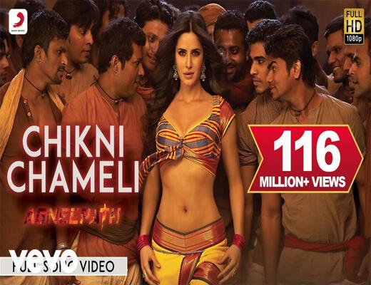 Chikni-Chameli---Agneepath---Lyrics-In-Hindi