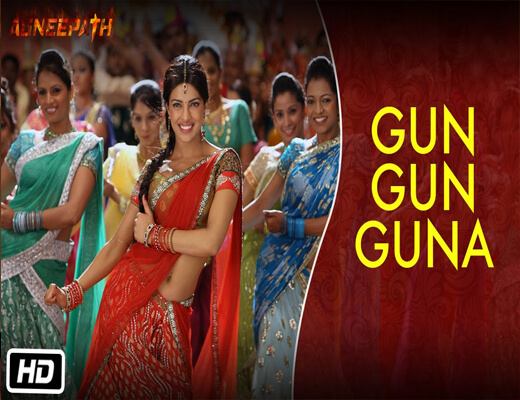 Gun-Gun-Guna---Agneepath---Lyrics-In-Hindi