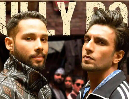 Mere Gully Mein - Gully Boy - Lyrics in Hindi