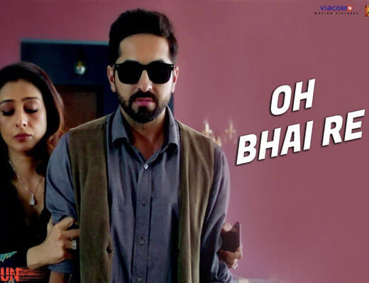 Oh Bhai Re - AndhaDhun - Lyrics in Hindi