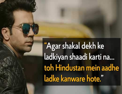 Badass Babuaa - Bareilly Ki Barfi - Lyrics in Hindi