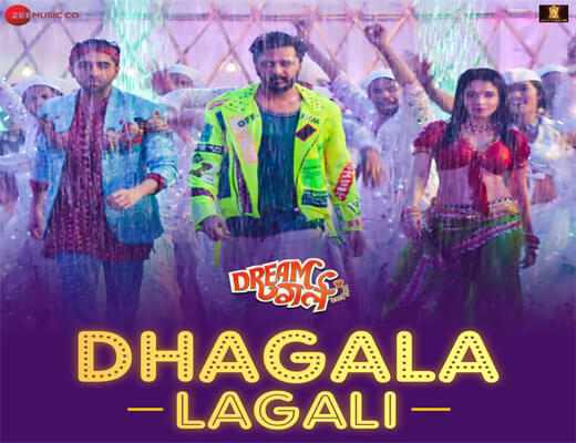 Dhagala-Lagali---Dream-Girl---Lyrics-In-Hindi (1)
