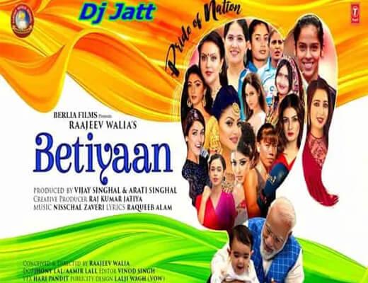 Betiyaan Pride Of Nation – Raqueeb Alam - Lyrics in Hindi