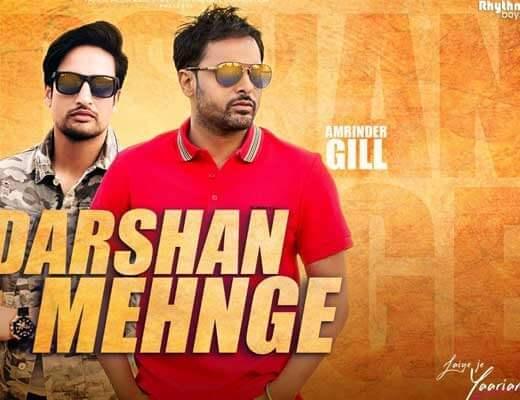 Darshan Mehnge - Amrinder Gill - Lyrics in Hindi
