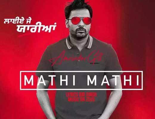Mathi Mathi - Amrinder Gill - Lyrics in Hindi