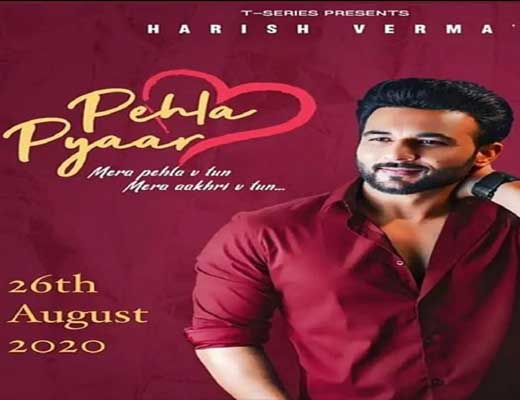 Pehla Pyaar - Harish Verma - Lyrics in Hindi