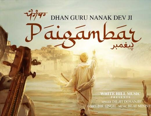 Paigambar – Diljit Dosanjh - Lyrics in Hindi