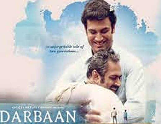 Dil Bandar – Darbaan - Lyrics in Hindi