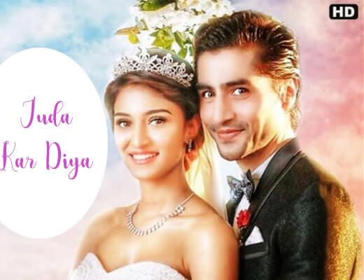 Juda Kar Diya – Stebin Ben - Lyrics in Hindi
