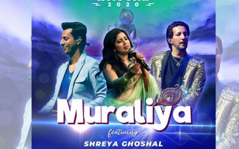 Muraliya – Shreya Ghoshal - Lyrics in Hindi