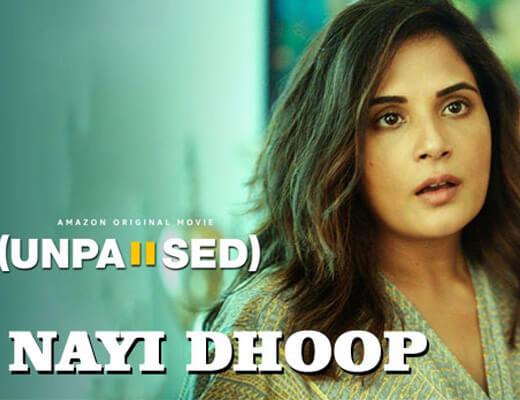 Nayi Dhoop – Unpaused - Lyrics in Hindi