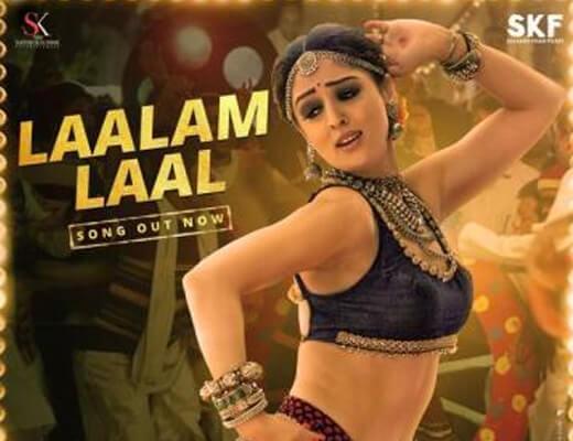 Laalam Laal – Kaagaz - Lyrics in Hindi