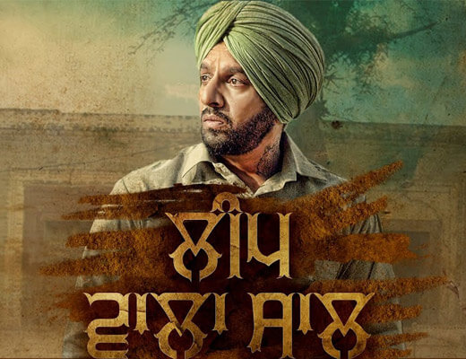 Leap Wala Saal - Jazzy B - Lyrics in Hindi