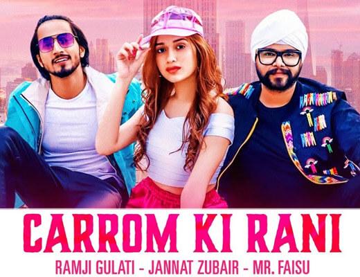Carrom Ki Rani – Ramji Gulati - Lyrics in Hindi