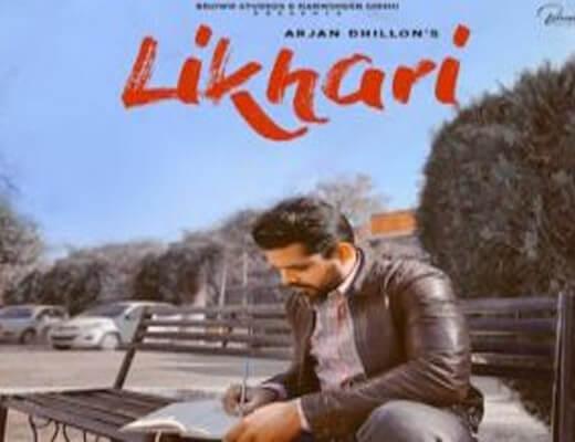 Likhari – Arjan Dhillon - Lyrics in Hindi