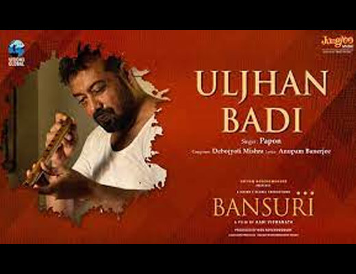 Uljhan Badi Hindi Lyrics – Papon