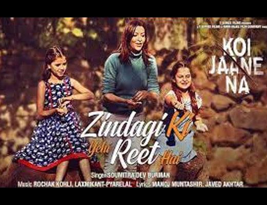 Zindagi Ki Yahi Reet Hai Hindi Lyrics – Koi Jaane Na