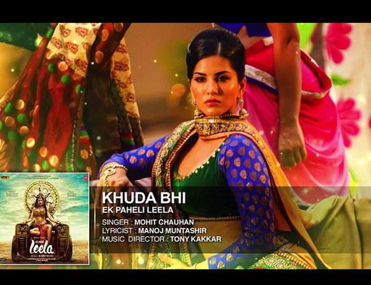 Khuda Bhi Jab Tumhe Hindi Lyrics – Ek Paheli Leela