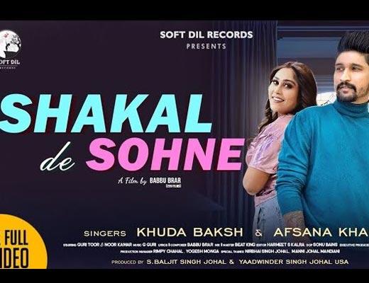 Shakal De Sohne Hindi Lyrics – Afsana Khan, Khuda Baksh