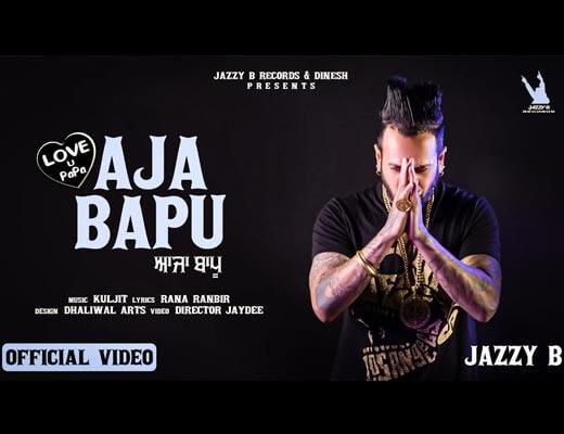 Aaja Bapu Love U Papa Hindi Lyrics – Jazzy B
