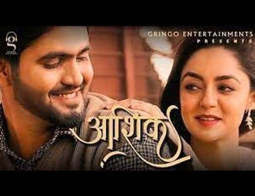 Aashiq Hindi Lyrics – Arjun