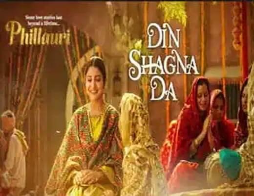 Din Shagna Da Hindi Lyrics – Phillauri