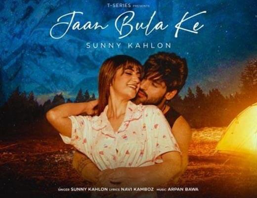 Jaan Bula Ke Hindi Lyrics – Sunny Kahlon