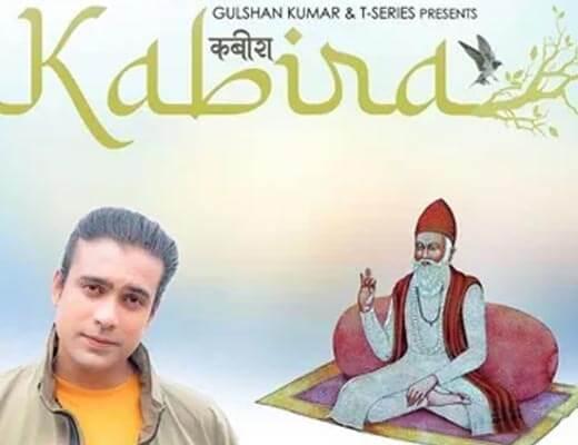 Kabira Hindi Lyrics – Jubin Nautiyal