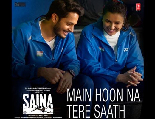 Main Hoon Na Tere Saath Hindi Lyrics - Armaan Malik