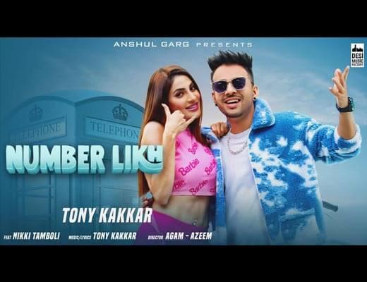 Number Likh Hindi Lyrics – Tony Kakkar
