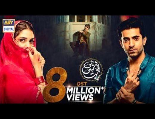 Pehli Si Muhabbat Hindi Lyrics – Ali Zafar
