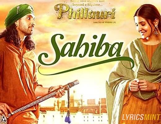 Sahiba Hindi Lyrics – Phillauri