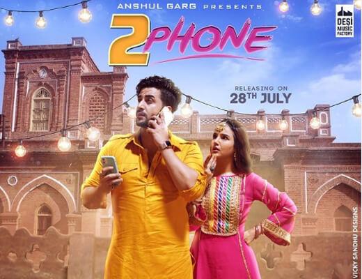 2 Phone Hindi Lyrics – Neha Kakkar