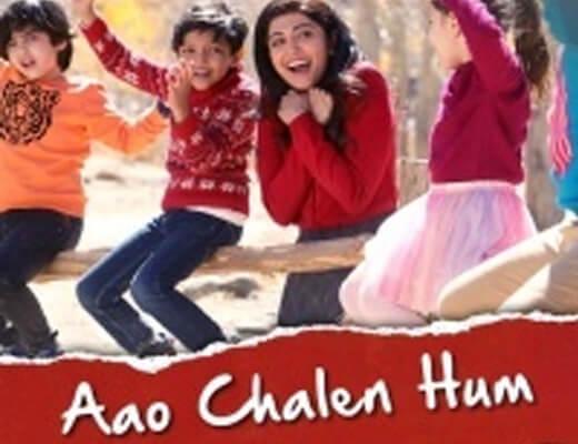Aao Chalen Hum Hindi Lyrics – Hungama 2