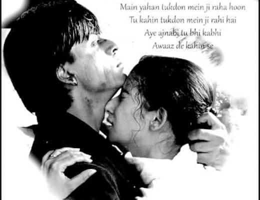 Ae Ajnabi Hindi Lyrics - Dil Se