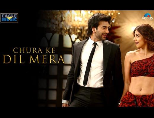 Chura Ke Dil Mera Hindi Lyrics – Hungama 2