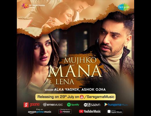 Mujhko Mana Lena Hindi Lyrics – Alka Yagnik