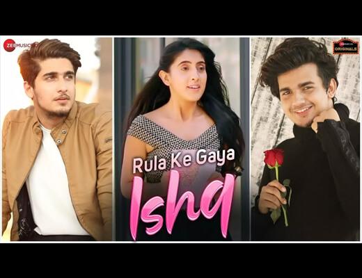 Rula Ke Gaya Ishq Hindi Lyrics – Stebin Ben