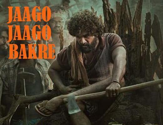 Jaago Jaago Bakre Hindi lyrics - Vishal Dadlani