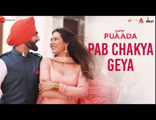 Pab Chakya Geya Hindi Lyrics – Ammy Virk