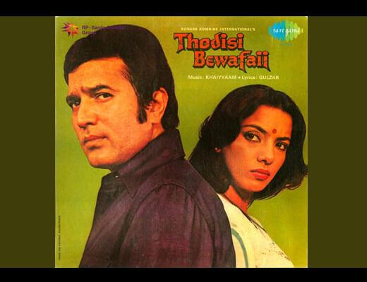 Barse Phuhar Hindi Lyrics - Thodi Si Bewafai