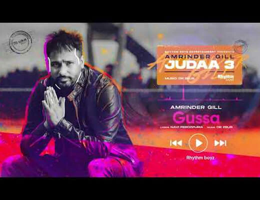 Gussa Hindi Lyrics – Amrinder Gill