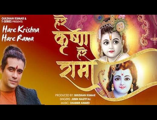 Hare Krishna Hare Rama Hindi Lyrics – Jubin Nautiyal